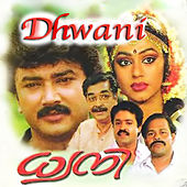 Dhwani (Original Motion Picture Soundtrack) by Various Artists