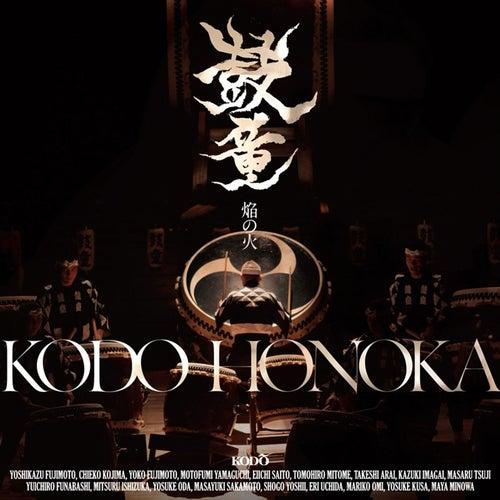 Honoka (Live) by Kodo