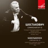 Shostakovich: Symphony No. 10 by USSR State Academic Symphony Orchestra