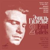Emil Gilels Recitals, Vol. 2 (Live) by Emil Gilels