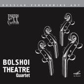 Russian Performing Art: Bolshoi Theatre Quartet by Bolshoi Theatre Quartet