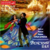 Vienna Ball: Strauss Family Waltzes, Polkas & Marches by Various Artists