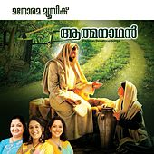 Athmanathan by Various Artists