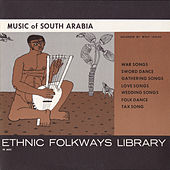 Music Of South Arabia by Various Artists