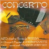 Orchestra Giovanile RUSSA Vol 2 by Orchestra Giovanile Russia