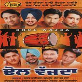 Dhol Wajda by Various Artists