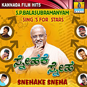 Snehake Sneha - S P Balasubramanyam Sings for Stars by Various Artists