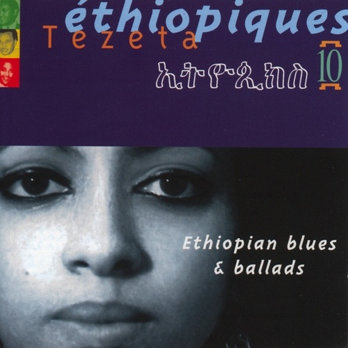 Ethiopiques Vol 10 (ethiopian Blues & Ballads) by Various Artists