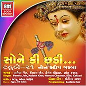 Sone Ki Chhadi by Various Artists