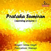 Prataha Sumiran (Morning Prayers) by Various Artists