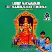 Lalitha Pancharatnam Lalitha Sahasranama Sthotram by Priya Sisters