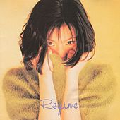 Listen Without Prejudice by Regine Velasquez