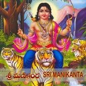 Sri Manikanta by S.P.Balasubramaniam
