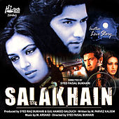 Salakhain (Pakistani Film Soundtrack) by Various Artists