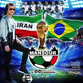 Football by Mansour