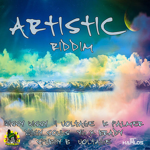 Artistic Riddim by Various Artists