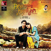 Amarakaaviyam (Original Motion Picture Soundtrack) by Various Artists