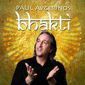 Bhakti by Paul Avgerinos