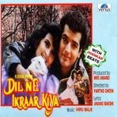 Dil Ne Ikraar Kiya - With Jhankar Beats (Original Motion Picture Soundtrack) by Various Artists