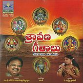 Shravana Geethalu by Various Artists