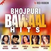 Bhojpuri Bawal Hits by Various Artists