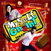 MySelf Ghaint by Various Artists
