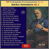 Markos Vamvakaris, No. 2 by Markos Vamvakaris (Μάρκος Βαμβακάρης)