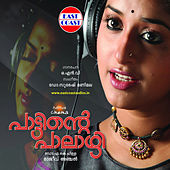 Pattinte Palazhi (Original Motion Picture Soundtrack) by Various Artists