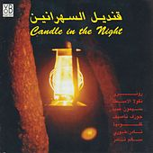 Candle in the Night by Various Artists