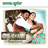 Aagathan (Original Motion Picture Soundtrack) by Various Artists