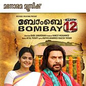 Bombay March 12 (Original Motion Picture Soundtrack) by Various Artists