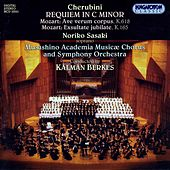 Cherubini: Requiem No.1 in C Minor / Mozart: Ave Verum Corpus / Exsultate Jubilate by Various Artists