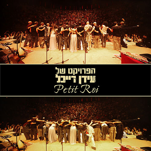 Petit Roi by Idan Raichel Project