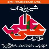 Shae-E-Yazdan  Ali Ali  (Qawwalis) by Nusrat Fateh Ali Khan