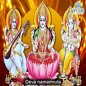 Deva Namamruta by Various Artists