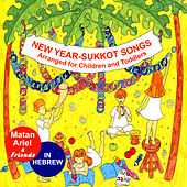 New Year-Sukkot Songs – Songs in Hebrew for Children & Toddlers by Various Artists