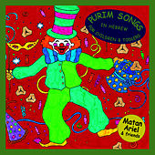 Purim Songs – Songs in Hebrew for Children & Toddlers by Matan Ariel