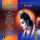 Maryada Purushottam Ram by Various Artists