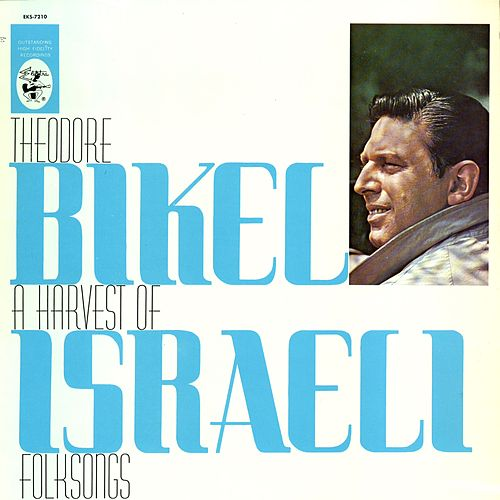 A Harvest of Israeli Folksongs by Theodore Bikel