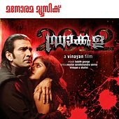 Drakula 2012 (Original Motion Picture Soundtrack) by Various Artists