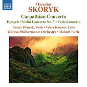 Skoryk: Concerti & Orchestral Works by Various Artists