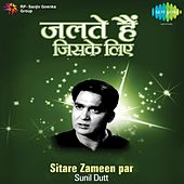 Sitare Zameen Par (Dedication to Sunil Dutt) by Various Artists