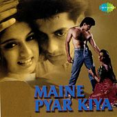 Maine Pyar Kiya (Original Motion Picture Soundtrack) by Various Artists