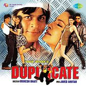 Duplicate (Original Motion Picture Soundtrack) by Various Artists