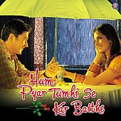 Hum Pyar Tumhi Se Kar Baithe (Original Motion Picture Soundtrack) by Various Artists