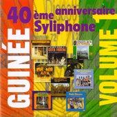 Syliphone 40ème anniversaire Guinée, Volume 1 by Various Artists