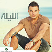 Al Leila - Single by Amr Diab