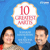 10 Greatest Aartis by Various Artists