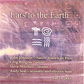 Ears To The Earth by Steve Mitchell