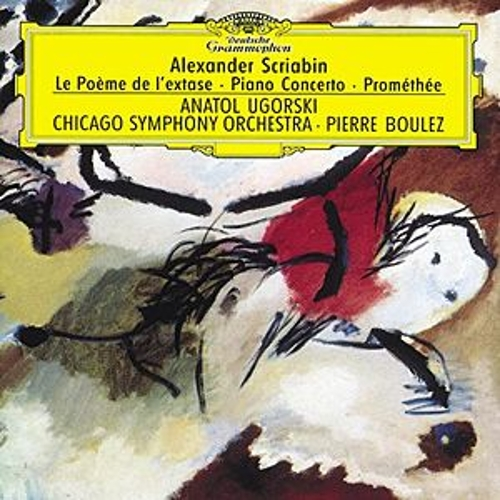 Scriabin: Le Poème de l'extase; Piano Concerto; Prométhée by Various Artists